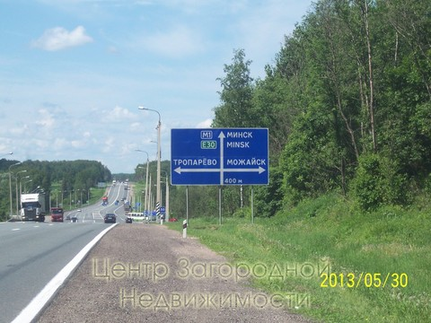 Участок, Минское ш, Можайское ш, 90 км от МКАД, Можайск г. (Можайский . - Фото 3