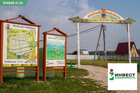Продажа участка, Ненашево, Заокский район, Весёлый бобрёнок - Фото 4
