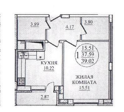 Продажа квартиры, Львовский, Подольский район, Ул. Орджоникидзе - Фото 3