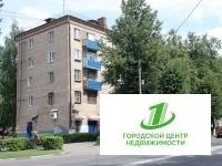 Однокомнатная квартира в центре города (ул.Менделеева) - Фото 1