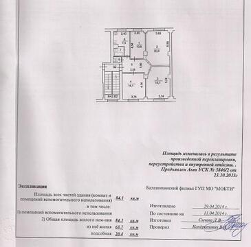 Продается выделенная комната №2, 20 м - Фото 4