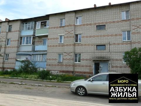 3-к квартира на 3 линии ЛПХ 1.4 млн руб - Фото 1