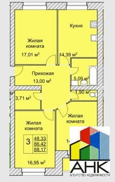 Продам 3-к квартиру, Ярославль город, улица Вишняки 5 - Фото 5