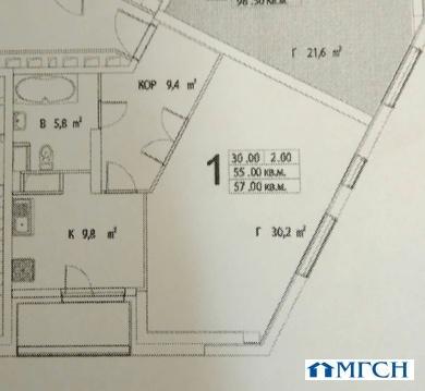 1-комн квартира в ЖК Дыхание 57 м2 - Фото 1
