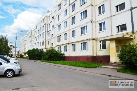 Просторная 3-х к.кв. улучшенной планировки в центре г.Волоколамск - Фото 1