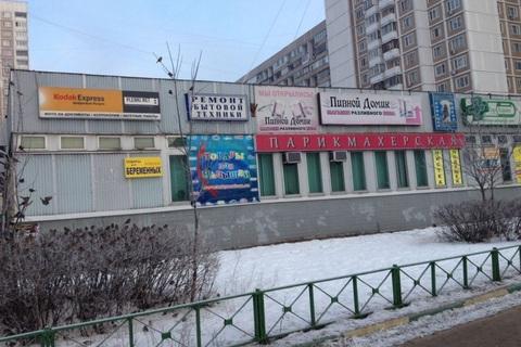 Торговое помещение 314 кв.м. у м. Марьино - Фото 2