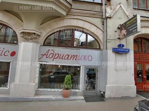 Продается офис в 4 мин. пешком от м. Маяковская - Фото 4