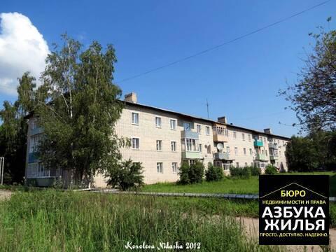 3-к квартира на Новой 3 за 1.2 млн руб - Фото 2