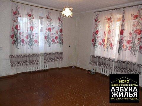 1-к квартира на Шиманаева 599 000 руб - Фото 1
