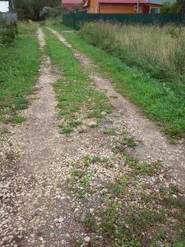 СНТ Фоминское, 6 сот, ухожен, огорожен, колодец, 58 км от МКАД - Фото 3