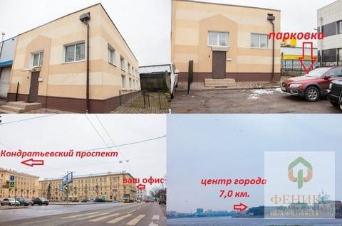 Офис на Полюстровском - Фото 1