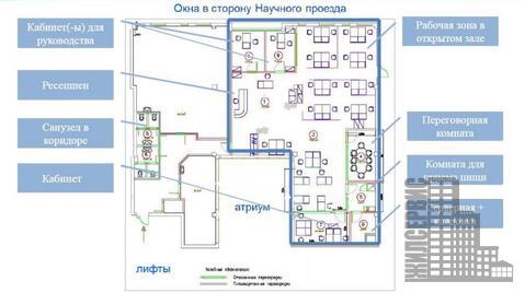 Офис 263м в БЦ на Научном пр. 19, метро Калужская - Фото 5