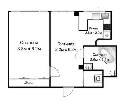 Продам: 2 комн. квартира, 52 кв.м, м.Смоленская - Фото 2
