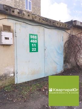 Продажа гаража, Анапа, Анапский район, Анапа - Фото 1