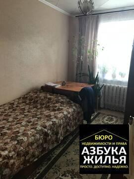 3-к квартира на Ульяновской 27 за 1.6 млн руб - Фото 3