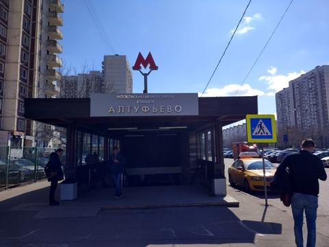 4-х комнатная квартира Алтуфьевское ш.96 - Фото 5
