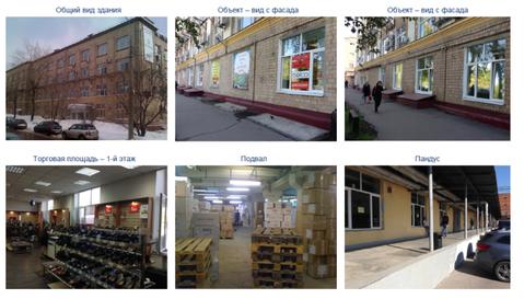 Продажа офис г. Москва, м. Полежаевская, ул. Магистральная 4-я, 5 - Фото 1