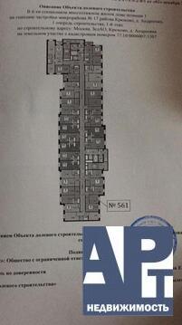 Продам 2-к квартиру, Зеленоград г, - Фото 4