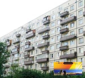 Двухкомнатная квартира на Замшина в доме 606с. по Привлекательной цене - Фото 1