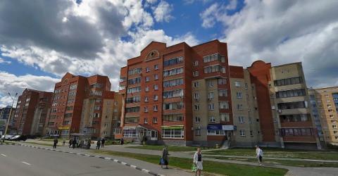 Сдается Офис. , Дубна город, проспект Боголюбова 16 - Фото 1