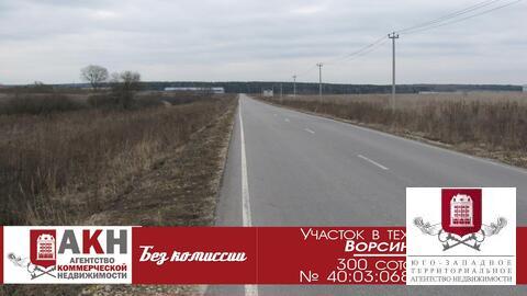 Продается земля пром назначения 3 Га в п. Ворсино - Фото 2