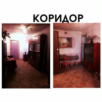 Продажа дома, Кемерово, Ул. Парниковская 2-я - Фото 1