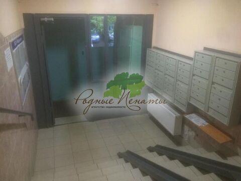 Продается 3-к Квартира ул. Донецкая - Фото 4