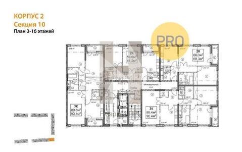 Продажа 2 комнатной квартиры м.Тушинская (Волоколамское ш) - Фото 2