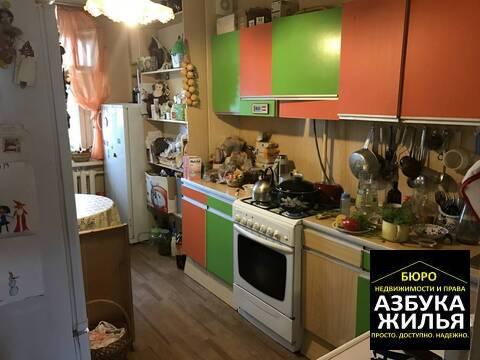 3-к квартира на Ульяновской 27 за 1.6 млн руб - Фото 4