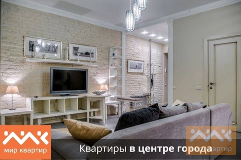 Аренда квартиры, м. Гостиный двор, Реки Мойки наб. 14 - Фото 1
