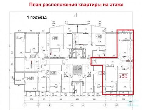 Продается 2-х комнатная квартира на ул. Парковая 12, г. Севастополь - Фото 5