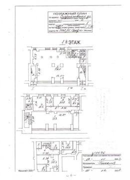 Продажа магазина пл. 420 м2 м. Бауманская в жилом доме в Басманный - Фото 2
