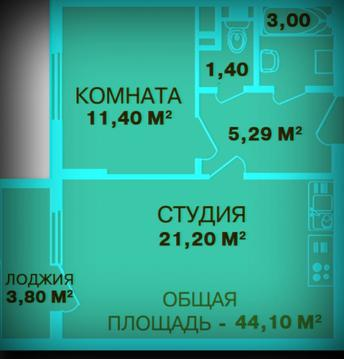 1 комнатная квартира Старая Купавна г, Октябрьская ул, 14а - Фото 2