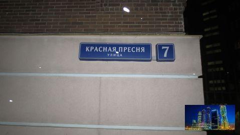 3-х комн. Красная Пресня 7 - Фото 5