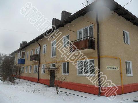 Продается 2-к Квартира ул. Станционная - Фото 1