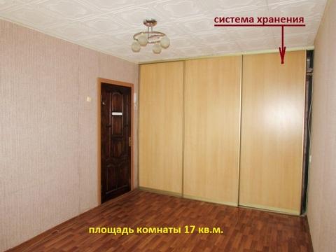 Продается комната 17 кв.м ул.Бирюзова - Фото 2
