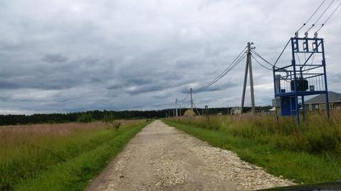 Участок 7 соток в д. Гридюкино Свет дорога 80 км от Москвы - Фото 5