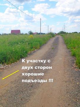 Участок 12 соток, СНТ Самсоновка. - Фото 3