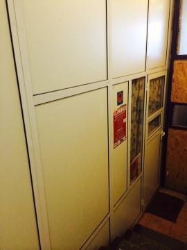 Продается 3 комн. квартира м. Коломенская - Фото 2