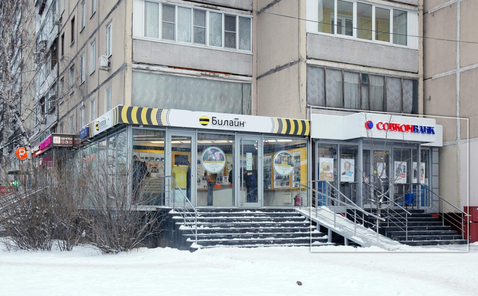 Продажа готового бизнеса 57.9 кв.м, м.Отрадное - Фото 3