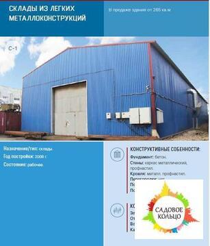 Предлагаются склады из легких металлоконструкций - Фото 3