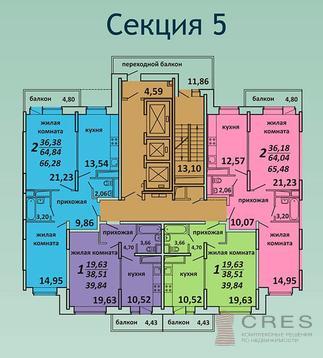 Продается 1 к.кв. г.Подольск, ул. Садовая д.3 к.1а - Фото 1