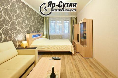 Квартира с евроремонтом в центре Ярославля. Без комиссии. - Фото 2