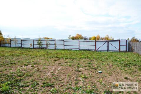 Предлагаем к продаже земельный участок в городе Волоколамске! - Фото 2