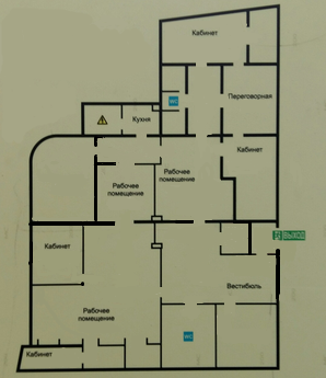 Продажа офиса на Тихвинской - Фото 2