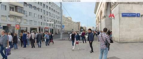 Продажа готового бизнеса 254.5 м2, м.Белорусская - Фото 2