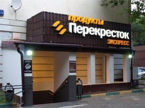 Продажа готового бизнеса, м. Белорусская, Ул. Лесная - Фото 2