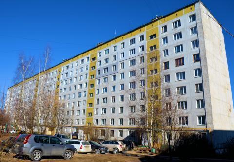 Продам 1-комнатную квартиру в Можайске - Фото 1