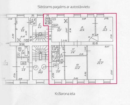 8 737 118 руб., Продажа квартиры, Купить квартиру Рига, Латвия по недорогой цене, ID объекта - 313725010 - Фото 1