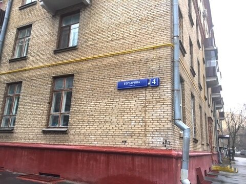 Продажа 3-х (трехкомнатная) квартира Москва, Берзарина, д.4 (ном. . - Фото 2